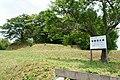 Zenzozuka kofun in Hirokawa.jpg