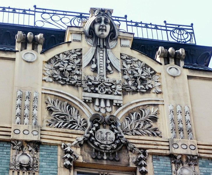 File:Zgrada u ulici Kralja Petra 41 03.jpg