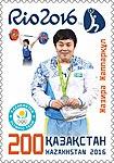 Zhazira Zhapparkul 2016 stamp of Kazakhstan.jpg
