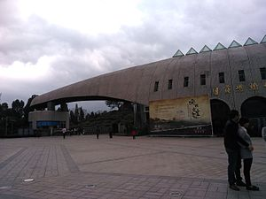 Zigong - Zigong Dinosaur Museum