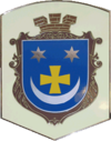 Coat of arms of Зіньків