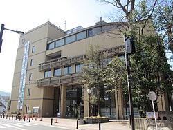 Zushi City Hall