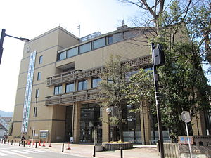 Zushi, Kanagawa - Zushi City Hall