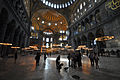 """The girl and the cat"" (Hagia Sophia) (8291188112).jpg"