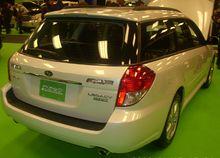 Who Owns Subaru >> Subaru Wikipedia