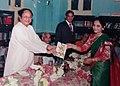 'Nawazish' Urdu Poetry book release by C.Narayan Reddy.jpg