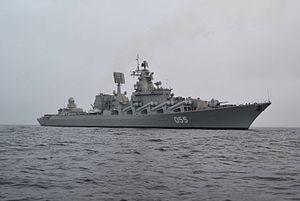 Slava-class cruiser - Image: «Маршал Устинов»