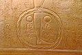 Ägyptisches Museum Kairo 2016-03-29 Tutanchamun Grabschatz 10.jpg