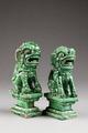 Östasiatisk keramik. Fohund, 2 st - Hallwylska museet - 95974.tif
