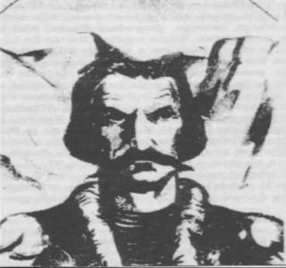 Đurađ II Balšić Nobleman, Lord of Zeta