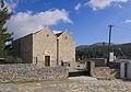 Εκκλησία στην Εθιά 5275.jpg