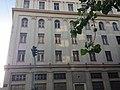 Ελευθεροτεκτονικό Μέγαρο της Μεγάλης Στοάς της Ελλάδας, Αχαρνών 19 ^ Σουρμελή 2 - panoramio.jpg