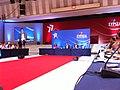 Συνέντευξη Τύπου του Αλεξη Τσιπρα το 2012 στην ΔΕΘ.jpg
