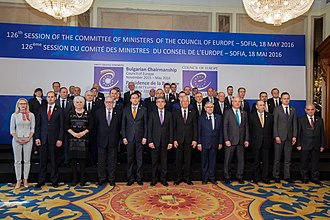 Committee of Ministers of the Council of Europe - Image: Τοποθέτηση ΥΦΥΠΕΞ, Γ. Αμανατίδη, στην 126η Σύνοδο της Επιτροπής Υπουργών του Συμβουλίου της Ευρώπης (Σόφια) (26998317932)