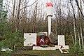 Братская могила партизан 1941-1945 г.г 1.jpg