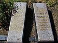 Братська могила, Кривий Ріг, вул.Іскрівська, пара правих надмогильних каменів.JPG