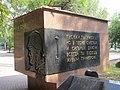 Братська могила 0843.jpg