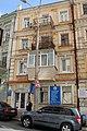 Будинок, в якому у 1920-33 рр. мешкав Ернст Ф., мистецтвознавець, музейний працівник, репресований.JPG