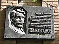 Будинок, у якому вчився Варганов В. О, учасник встановлення Радянської влади в м. Маріуполь 02.JPG