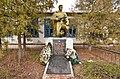 Вахівка. Братська могила рад.воїнів, що загинули у 1943 р.jpg