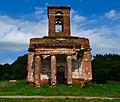 Вид на церковь Николая Чудотворца в Осово. Захаровский район Рязанской области (2).jpg