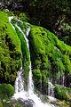 Водопад Исиченко.jpg