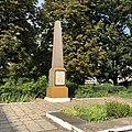 Вінниця, Пам'ятник студентам і викладачам політехнічного технікуму.jpg