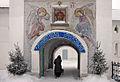 В монастыре зимой.jpg