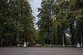Городской сад, аллеи которого использовались как явочное место Шуйской социал-демократической организации.jpg