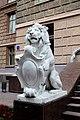 Грушевського Михайла, 1 DSC 0182.jpg