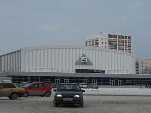 2013 World Junior Ice Hockey Championships - Image: Дворец Спорта Уфа