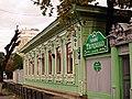 Дзержинского, 13, Тюмень, Тюменская область.jpg