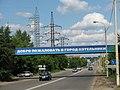Добро пожаловать в Котельники - panoramio.jpg