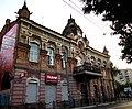 Дом А.Ф.Сериковой.jpg
