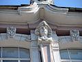 Дом Черновой - фрагмент фасада.JPG