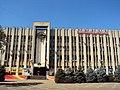 Дом политпросвещения , Краснодар, Russia 04.JPG