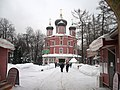 Донской монастырь - panoramio (3).jpg