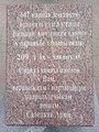 Жодзіна. Помнік ушанавання памяці загінуўшых уражэнцаў у Другой сусветнай вайне 2.jpg