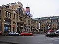 Здание Бесарабского рынка.jpg