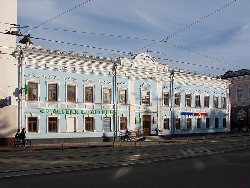 File:Земская аптека (Пермь).jpg