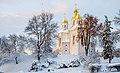 Зимова казка.Вид на Катерининський собор.jpg