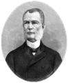 Капустин Михаил Николаевич.png