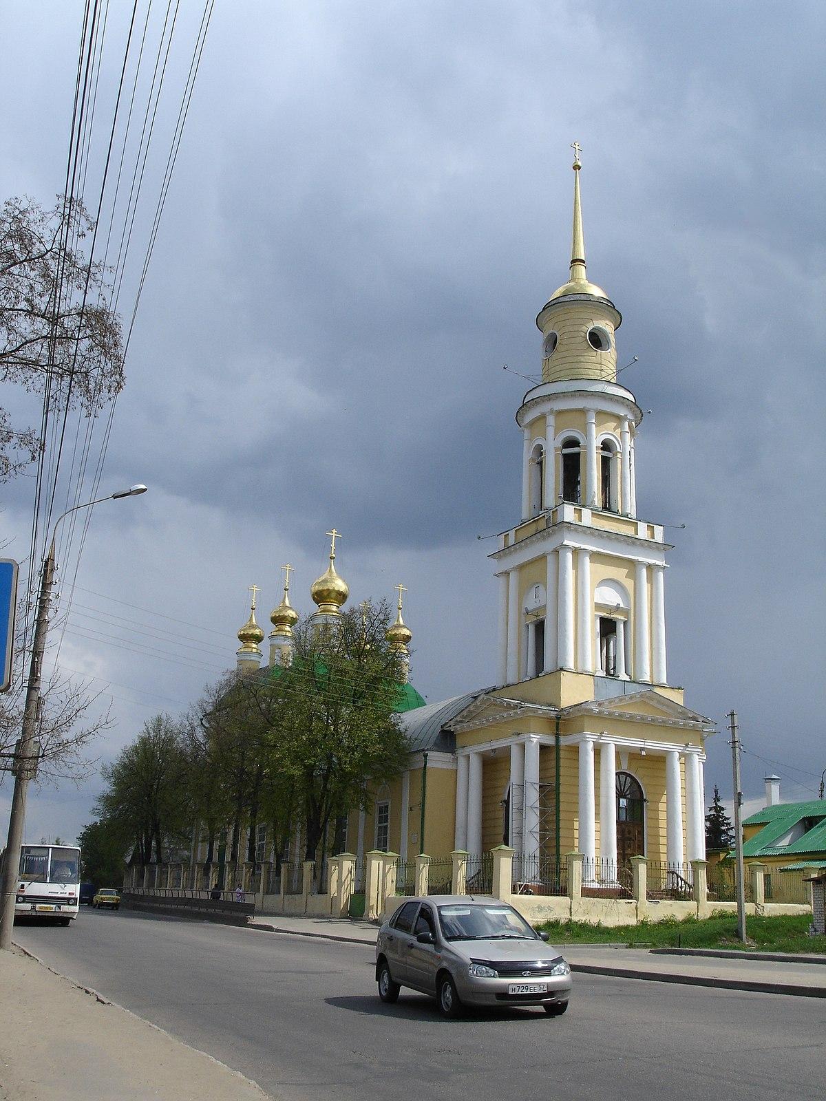митрополии православной церкви