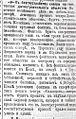 Киевлянин-24 7 1900.jpg