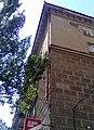Кут будинку біля Центрального ринку-Building's corner near the Central market - panoramio.jpg