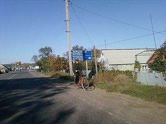 Kuchurhan, Rozdilna Raion - Central street of the village