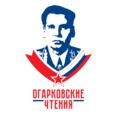 Логотип Огарковских чтений.png