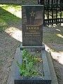 Мартышкинский мемориал. Южная часть. Ванин.jpg