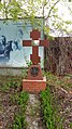 Мемориальный крест в честь семьи Николая II (казаки).jpg