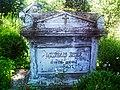 Місце поховання Вілібальда Бессера в м.Кременець.JPG